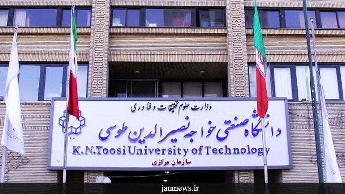 سرپرست دانشگاه خواجه نصیرالدین طوسی منصوب شد