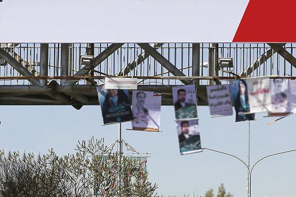 شروع فعالیت کمیته نظارت بر تبلیغات انتخاباتی در فارس
