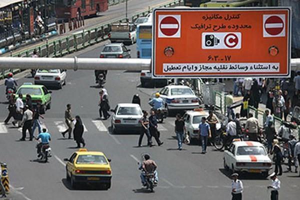 طرح ترافیک از روز 16 فروردین در چه ساعاتی اجرا می گردد؟