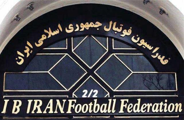 تاریخ برگزاری مجمع فدراسیون فوتبال تعیین شد