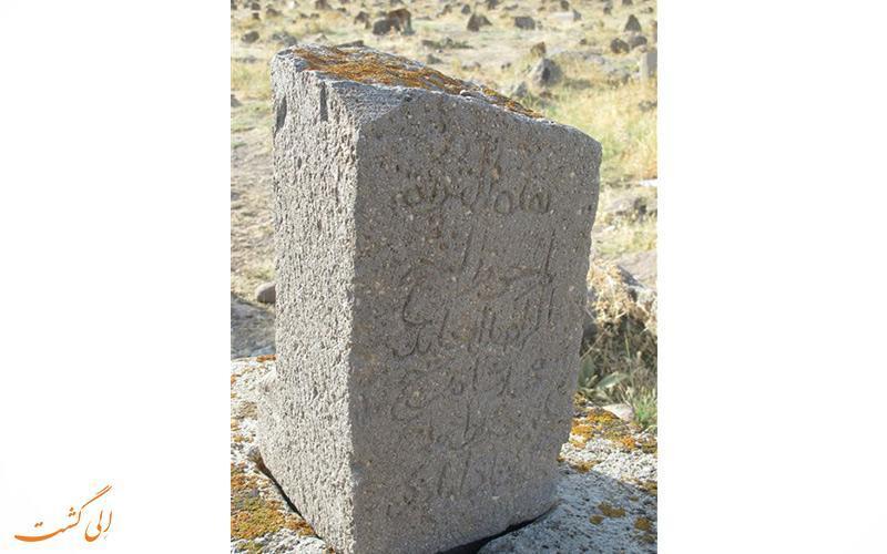 قبرستان پینه شلوار در تبریز، مکانی تاریخی و عجیب!