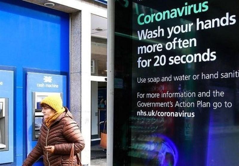 فایننشال تایمز: تلفات ویروس کرونا در انگلیس به 41 هزار نفر رسیده است