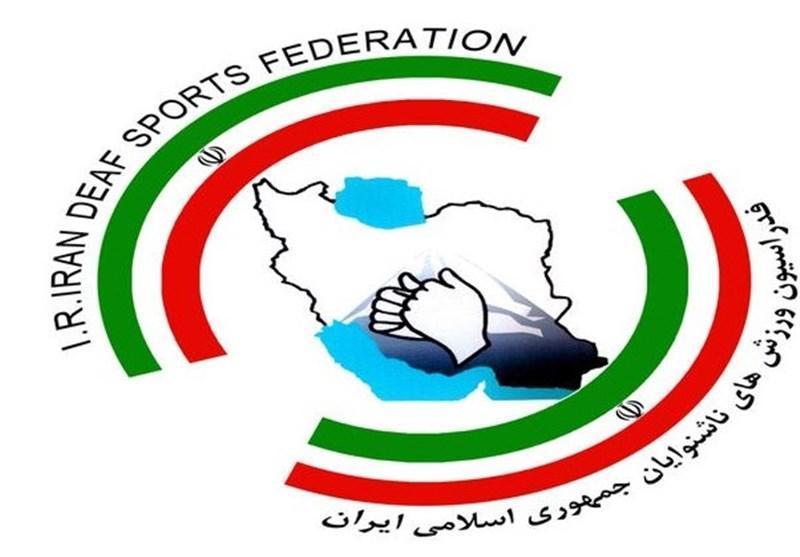انتصاب عضو جدید هیئت رئیسه فدراسیون ورزش های ناشنوایان