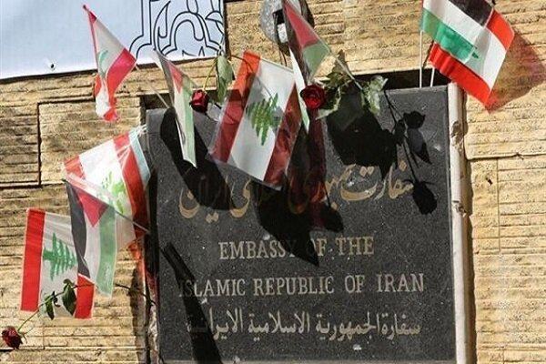 واکنش سفارت ایران در بیروت به اظهارات سفیر آمریکا