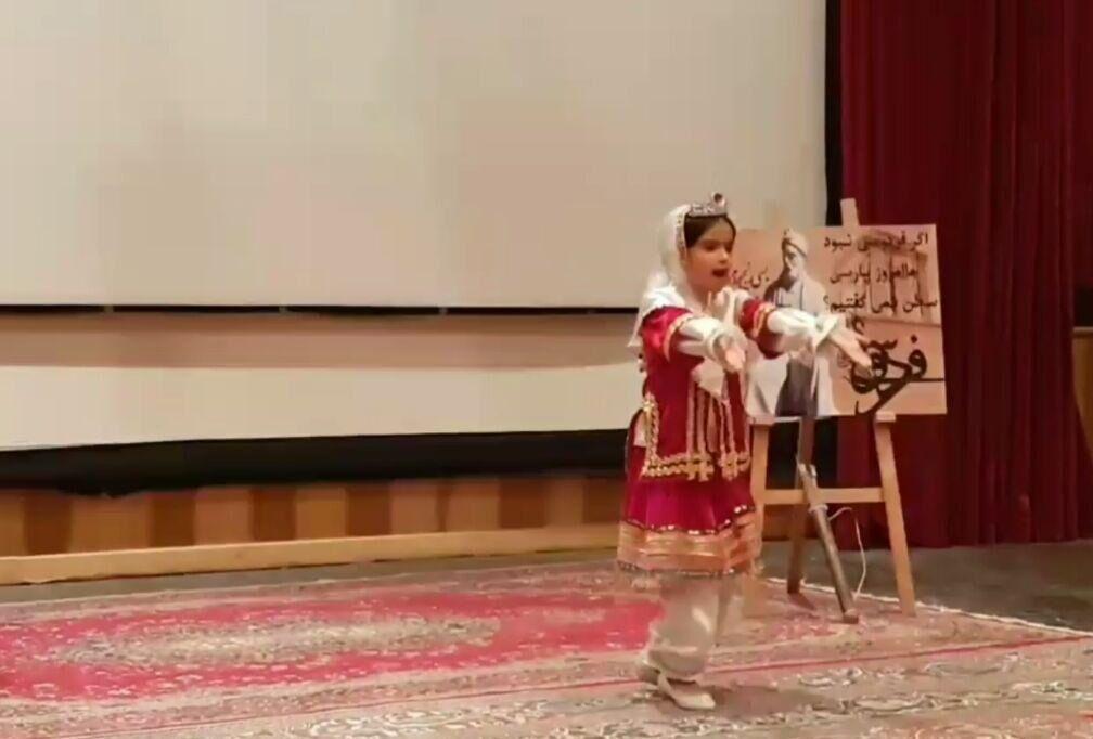خبرنگاران اجرای طرح خوانا در 460 مدرسه خراسان رضوی