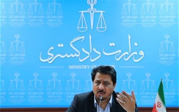 انتقال 6 محکوم ایرانی از گرجستان به کشور