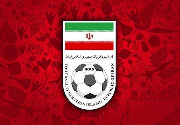 توضیحات فدراسیون فوتبال در مورد شکایت النصر از پرسپولیس