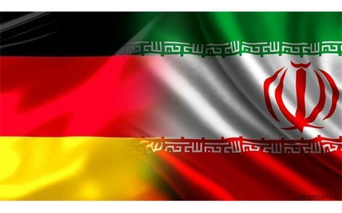 انتقاد آلمان از تحریم های آمریکا علیه بانک های ایران