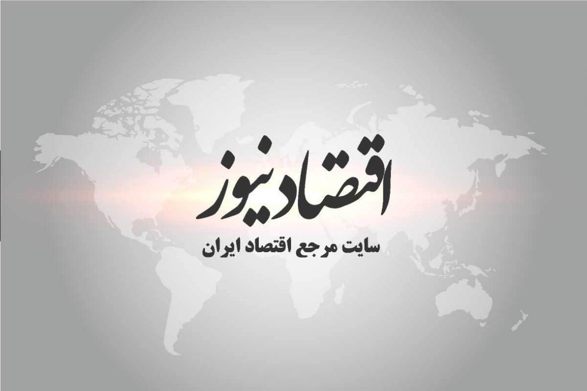 ایران و انتخابات امریکا