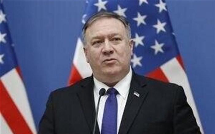 پمپئو از اعمال تحریم های جدید علیه ایران در هفته جاری اطلاع داد