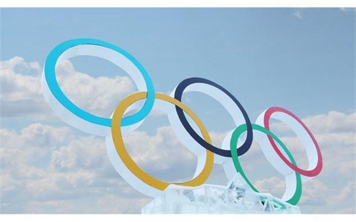 شهروندان ایتالیایی لوگو المپیک زمستانی 2026 را انتخاب می&zwnjکنند
