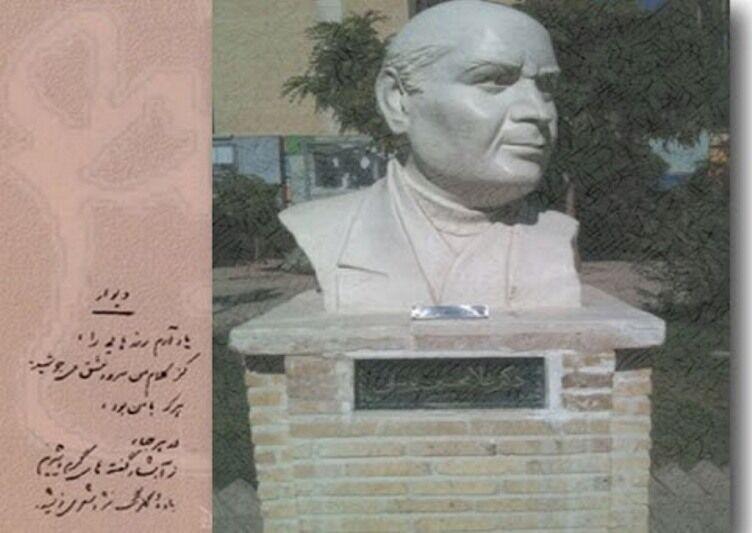 خبرنگاران غلامحسین یوسفی، ادیب اخلاق مدار و محقق برجسته معاصر