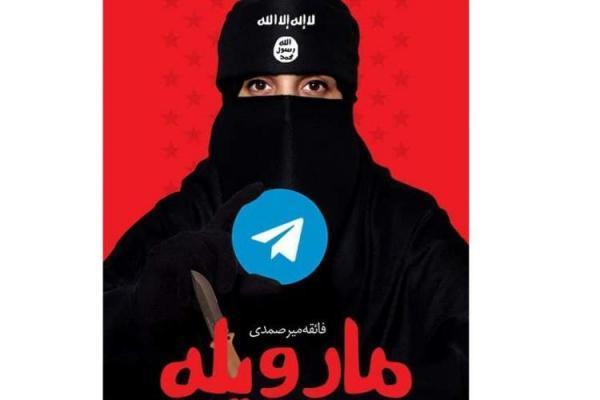 اعترافات ادمین کانال داعش درباره امیران داعش