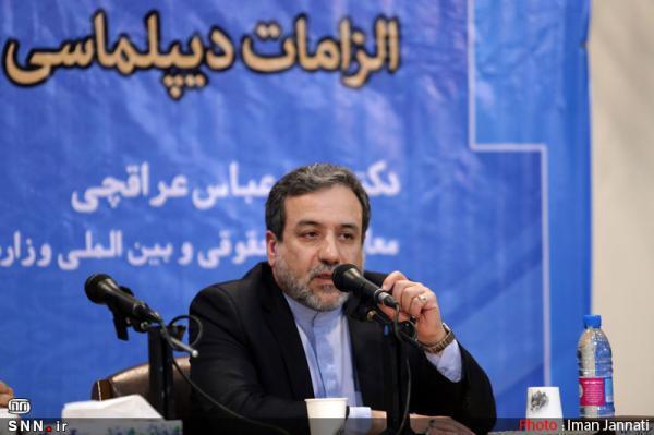 عراقچی: اگر آمریکا همه تحریم ها را لغو کند ما نیز به تعهدات عمل می کنیم خبرنگاران