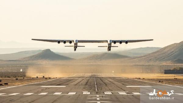 دومین پرواز بزرگترین هواپیمای دنیا، عکس