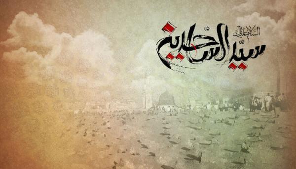 20 دوبیتی مدح امام سجاد (ع)، سیدالساجدین، زین العابدین