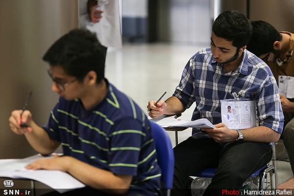 جدول زمان بندی مصاحبه آزمون نیمه متمرکز دکتری دانشگاه ارومیه منتشر شد