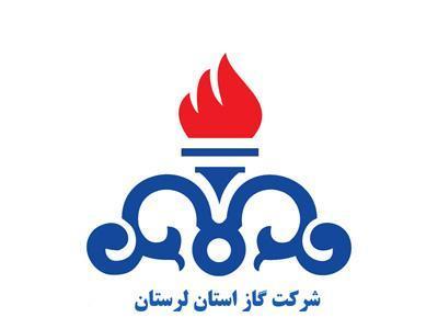 معرفی شرکت گاز لرستان به اسم یکی از شرکت های برتر