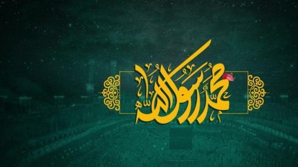 اعمال و فضیلت شب و روز 27 رجب؛ مبعث پیامبر از دعای حضرت رسول تا نماز خاص